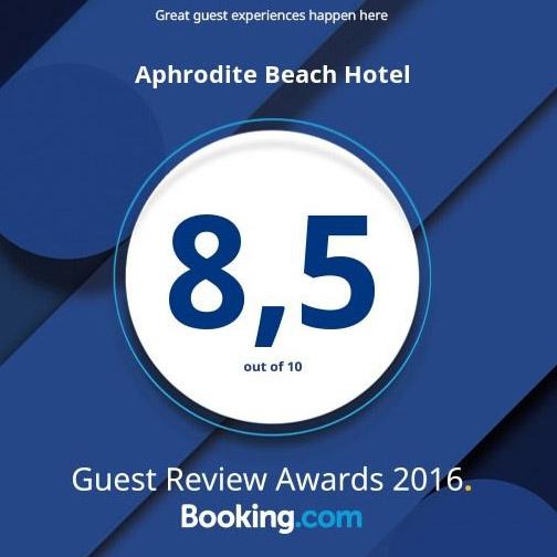 Aphrodite Hotel at Vatera Lesvos Island Greece – Άλλος ένας ... 2f86f004977
